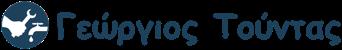 Υδραυλικός Κάρυστος - Μαρμάρι